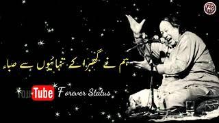 Nusrat Fateh Ali Khan Sad Status  NFAK Whatsapp St