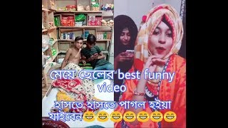 😂😂😂best funny video 2018.....by funny sad stor😂😂😂
