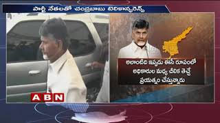 TDP Chief Chandrababu Teleconference With Party Leaders Over EVMand#39;s Issue