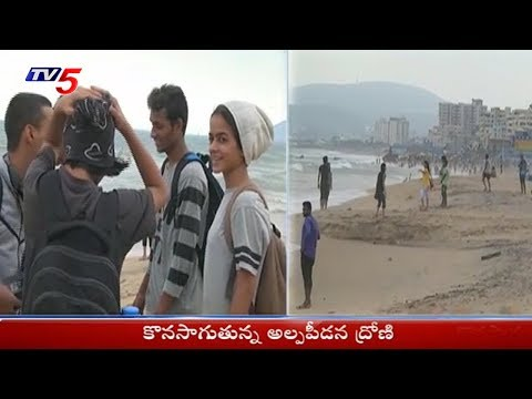 Cyclone Effect on Telugu States | Vizag | TV5 News