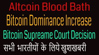 Altcoin Blood Bath Bitcoin Dominance Increase Supr