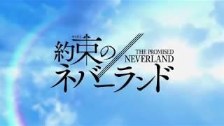 [Teaser] Yakusoku no Neveland/The Promised Neverland TV Anime