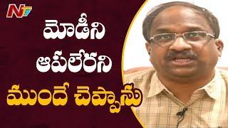 మోడీ ప్రధానికాకుండా ఎవరూ ఆపలేరు..! || No One Can Stop Narendra Modi: Prof K Nageshwar