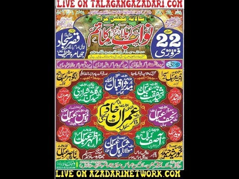 Live Majlis 22 Feb 2018 Jhamra