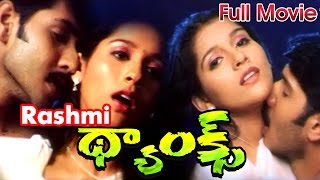 Thanks Full Length Telugu Movie || Jabardasth Rashmi