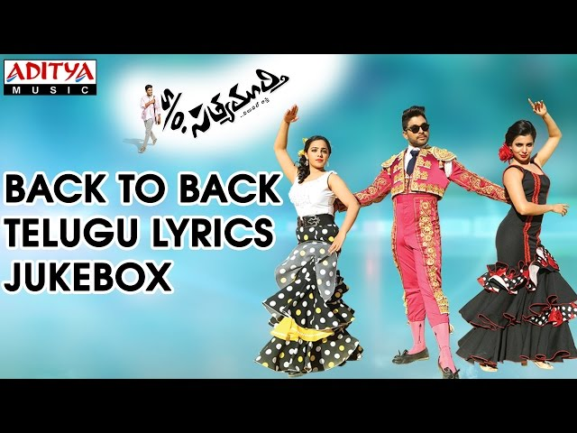 S/o Satyamurthy Songs - Jukebox with Telugu Lyrics - AlluArjun,Samantha