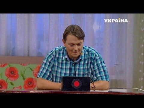 Семейный детектор лжи | Шоу Братьев Шумахеров