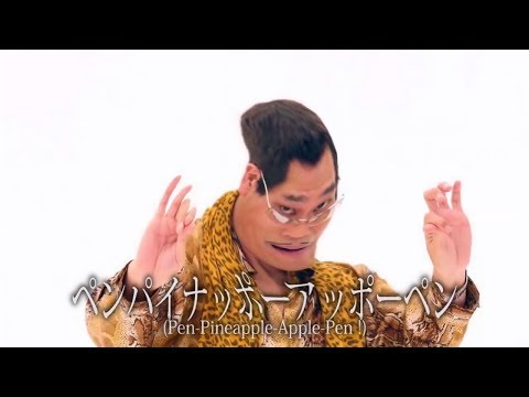 PPAP but every time he says pen it gets bass boosted