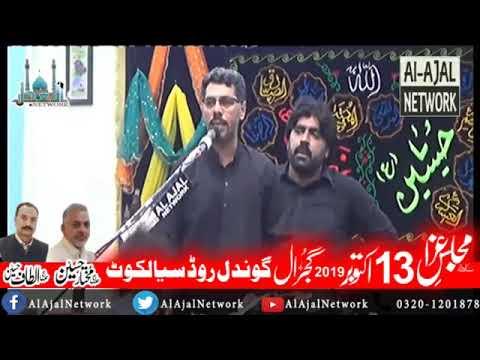 Zakir Sardar Rizwan Abbas Qayamat(Shahadat Bibi Sakeena s.a) 13 Oct 2019 at Gujral Sialkot