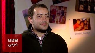 مقابلة حصرية مع صحفي الجزيرة باهر محمد