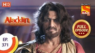 Aladdin - Ep 371 - Full Episode - 16th January 2020