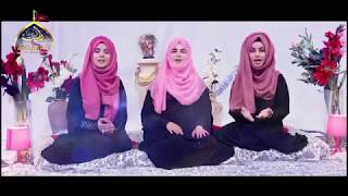 Ramazan Agaya ~ Ramadan has arrived! Nasheed by the Hashim Sisters