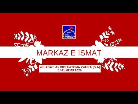 Markaz e Ismat (Ladies Programme) on Wiladat e Bibi Fatima Zehra (s. Zainabia Studio 1441 Hijri 2020
