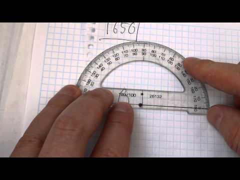 Задача №1650. Математика 5 класс Виленкин.