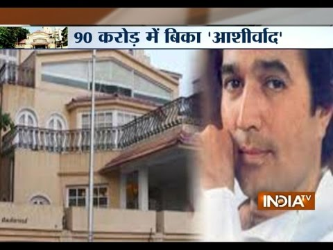 Rajesh Khannas bunglow Aashirwad sold for Rs. 90 Crore