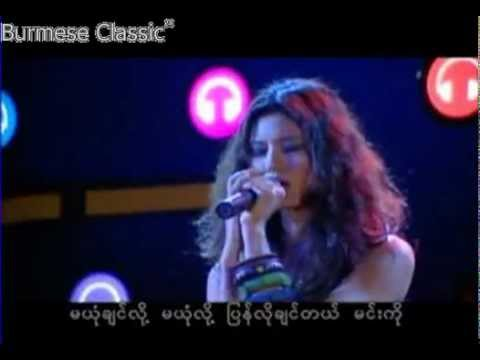 Myanmar New Song 2012 By:chan Chan video