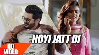Download Hoyi Jatt Di (Full Song)   Manjit sahota   Latest Punjabi Song 2017   Speed Records 3Gp Mp4