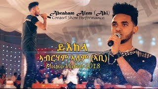 Nati TV - Abraham Alem (Abi) | Yikela {ይእከላ} - New Eritrean Music 2018 [Live Concert Video ]