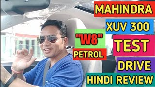 Mahindra XUV 300 Petrol Test Drive Review - Engine, Specification,Features #Narru's Auto vlogs