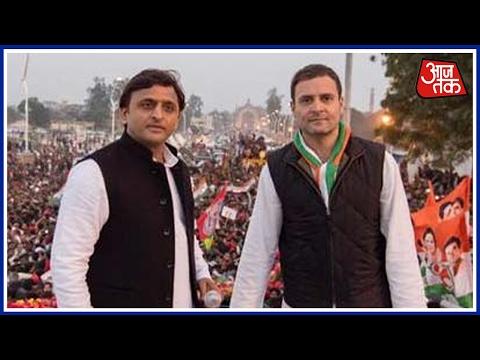 Akhilesh Yadav, Rahul Gandhi To Hold Joint Road Show In Agra