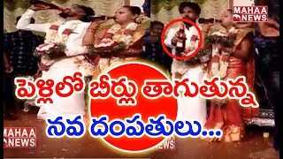 Married Couple Video Hulchul In Social Media | Mahabubnagar | MAHAA NEWS