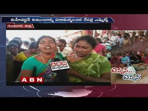Protests Over Mahi Vardhan Assassination In Guntur District | ABN Telugu