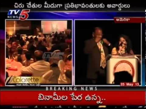 TANA 2013 Celebrations @ Dallas- TV5