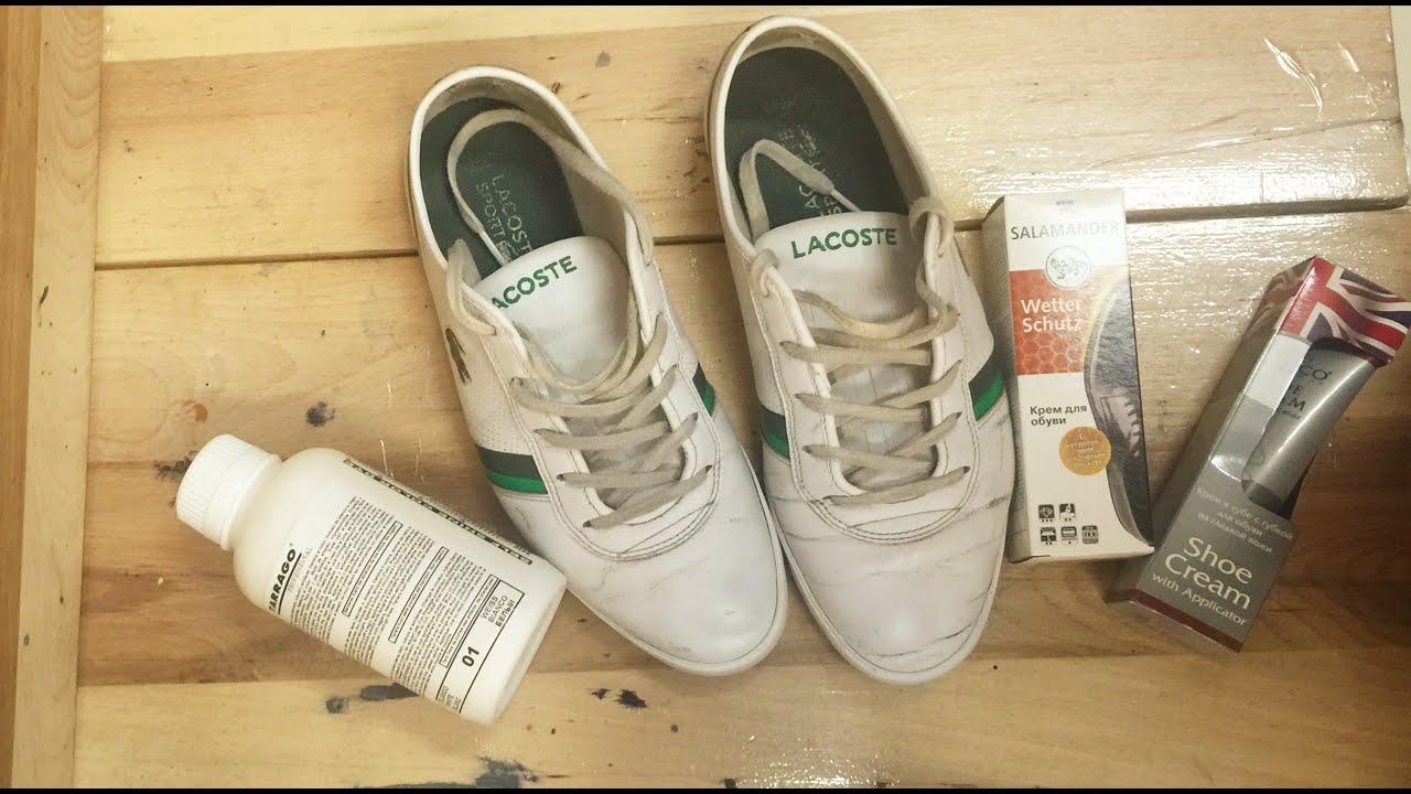 Как чистить кроссовки в домашних условиях