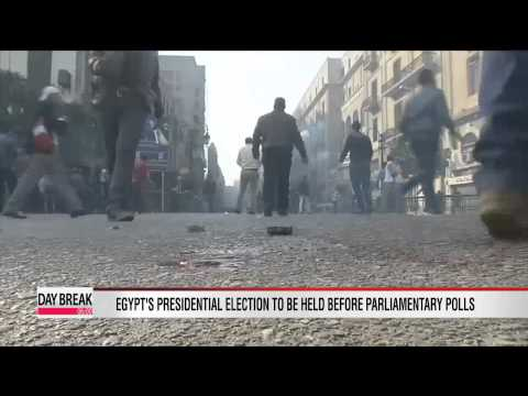 Egypt's presidential election to be held before parliamentary polls