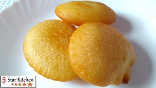 सूजी और मैदा के गुलगुले मालपुआ - Gulgule Pua Recipe - Crispy Malpua Gulgula - Malpua recipe