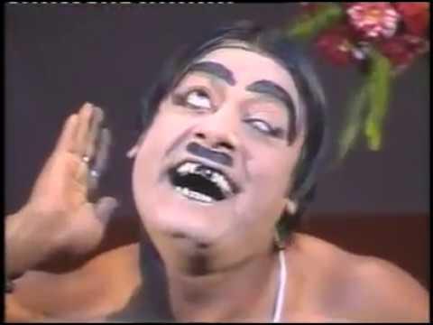দয়াল বাবা কলা খাবা  doyal baba the banana song