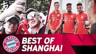 Best Moments of Shanghai | Audi Summer Tour 2017