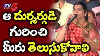 Lakshmi Parvathi Sensational Comments On Chandrababu | Lakshmi's Ntr Movie
