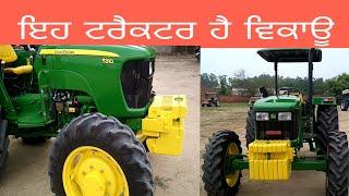 Arjun 605 vs John deere 5310 | Tractor tochan
