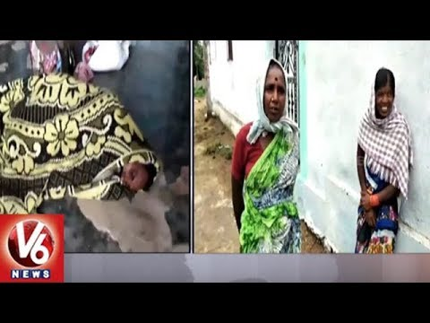 Special Report | Medak Dist People In Panic Situation With Spread Of Seasonal Diseases | V6 News