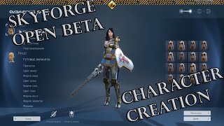 First Look! Skyforge Open Beta Female Character Creation Russian!