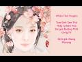 Tam Sinh Tam Thế Thập Lý Đào Hoa - Phần Tiền Truyện