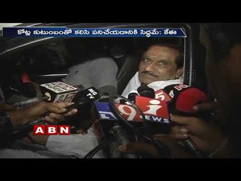 AP TDP Leaders To Meet CM Chandrababu Naidu | Today | ABN Telugu