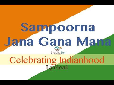 Indian National Anthem | Jana Gana Mana | Full Song | With Lyrics