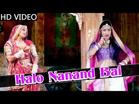Om Banna Song | halo Nanand Bai Chotila | Rajasthani Bhakti Geet | Hd Video Song video