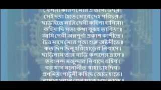 Download Amar Sontan 3Gp Mp4