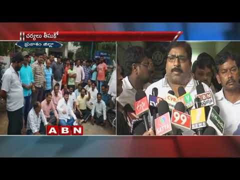 Ongole Public Holds Protest Demands  Action Against Traffic SI Mahesh