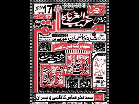 Live Majlis || 17 Safar 2019 || Jora Pul Lahore Cant D block Al-Faisal Town