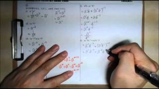 数Ⅱ 指数関数:基本問題