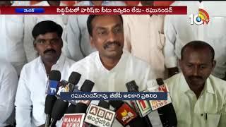 కెసిఆర్ నమ్మించి మోసం చేస్తారు..|  BJP Leader Raghunandan Rao Comments