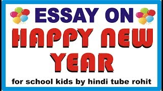 New Year Essay for school kids 2018 by hindi tube rohit