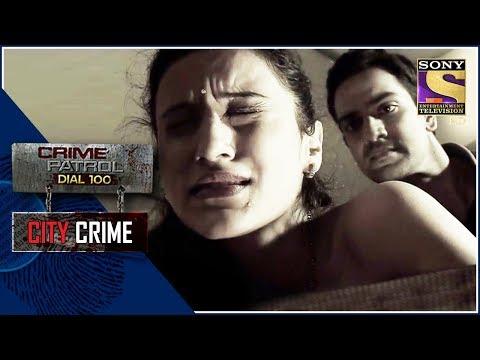 City Crime | Crime Patrol | बेइंतहा | Ghaziabad thumbnail
