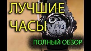 Лучшие часы G-SHOCK G2900 от casio