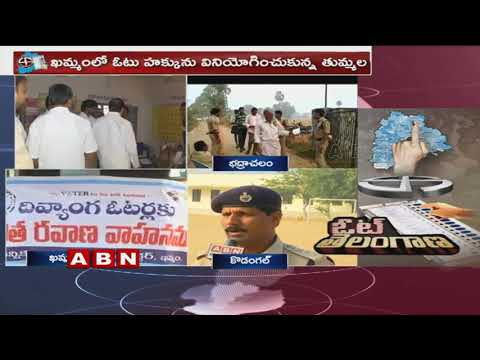 Telangana Assembly Election 2018 | Updates from Kodangal polling booth