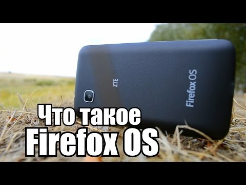Обзор Firefox OS